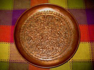 Antique Vintage Islamic Persian Decorative Repousse Copper Plate 8.  5 Inch Dia. photo