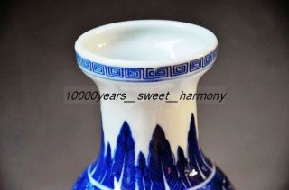 Exquisite Chinese Blue And White Porcelain 8 Immortal Vase photo