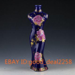 Chinese Jingdezhen Handwork Draw Peony Cheongsam Style Porcelain Vase photo