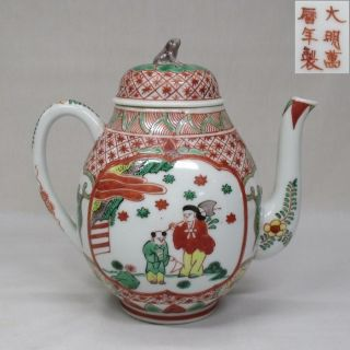 D685: Chinese Red Painted Porcelain Ware Teapot Of Popular Banreki Aka - E Style photo