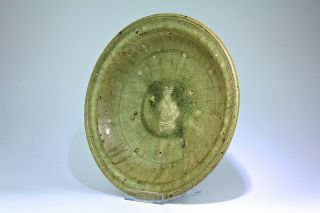 Ancient Chinese Large Celadon Dish Northern Song Dynasty 920 Ad photo