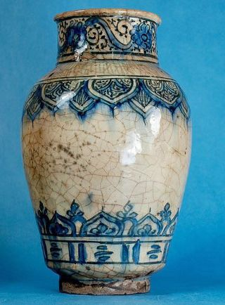 Great 18/19 Century Persian Vase photo