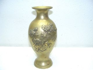 Vintage Brass Chinese Export Vase With Bird & Flowers 9 1/2
