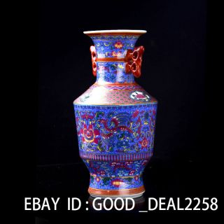 China Pastel Porcelain Hand - Painted Peony Phoenix Binaural Vase W Qing Qianlon photo