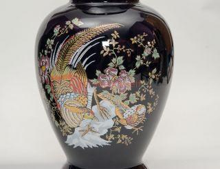 Vintage Japanese Black - Violet Vase Phoenix/ Pheasant Motif - 26cm Tall photo