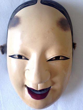 Antique Noh Mask Ko - Omote Japanese Wooden Noh Kyougen Kagura Demon Bugaku Japan photo