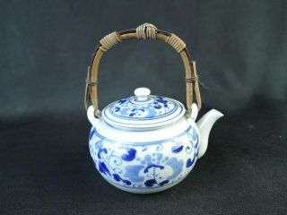 B8911: Japanese Kiyomizu - Ware Flower Arabesque Pattern Teapot,  Suzuki Made photo