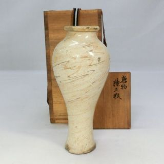 E929: Chinese Pottery Ware Flower Vase With Neriage Work W/box. photo
