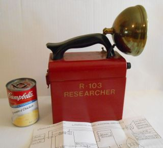 Vintage Noaas Researcher R - 103 U.  S.  Ship Vessel Emergency Light Brass Lantern photo