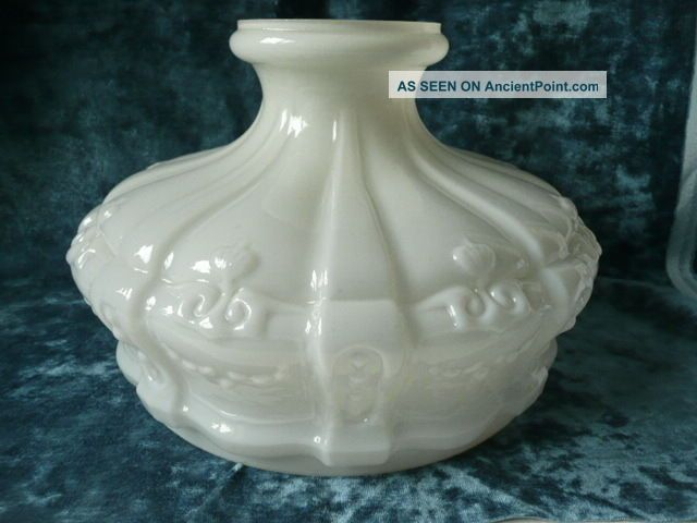 Vintage Aladdin White Milk Glass Student Oil Lamp Shade Embossed 20th Century photo