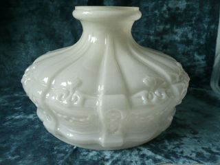 Vintage Aladdin White Milk Glass Student Oil Lamp Shade Embossed photo