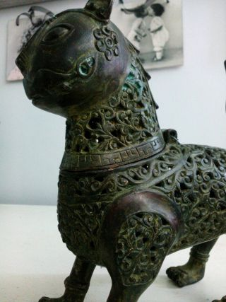 Islamic Persian Bronze Brass? Incense Burner photo
