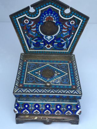 Antique 1888 19th C.  Imperial Russian Silver Cloisonné Virtu Salt Throne Chair photo