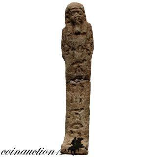Ptolemaic Period Ancient Egyptian Glaze Ushabti Shabti 300 - 100 Bc photo