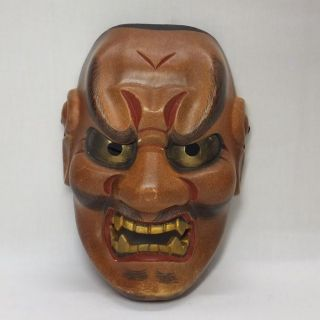 F252: Real Japanese Cultural Wooden Noh Mask Of Fierce Demon Shikami With Sign photo