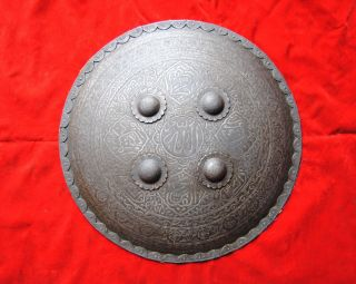 Antique Indo Persian Mughal Islamic Scrpt Engraved Steel Shield Dhal No Shamshir photo