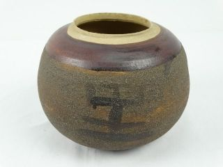 Old Asian Oriental Brown Glaze Squat Globular Storage Pot With Calligraphy photo