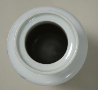 A & Chinese Antique Porcelain White&blue Vase photo
