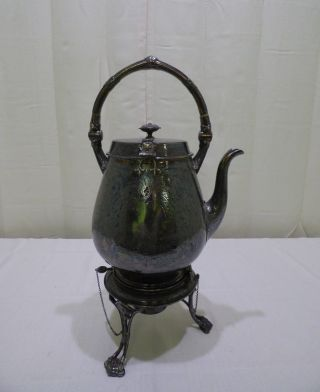 Antique Vintage Silver/silverplate Tilt Coffee Tea Pot With Footed Burner/warmer photo
