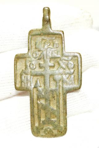 Lovely Late Medieval Period Bronze Cross Pendant - Wearable Artifact - Jk86 photo