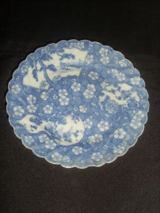 Small Antique Chinese Fine Porcelain Blue & White Hand Painted Plate photo