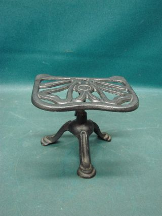 Rare Form Antique Cast Iron Justryte British Made Footed Trivet No.  729 photo