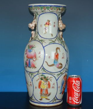 Fine Large Antique Chinese Famille Rose Porcelain Vase Marked Guangxu Rare N6591 photo