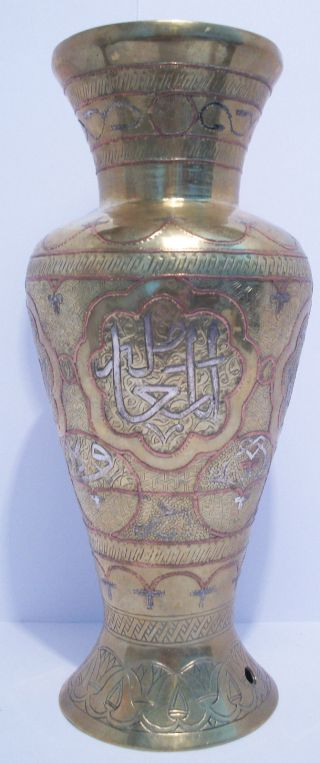 A 20th Century Cairoware Brass Vase/lamp Base Silver/copper Overlay photo
