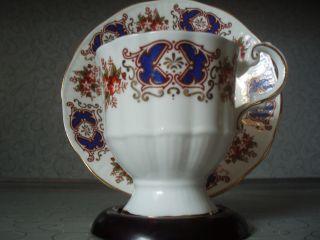 Rosina Porcelain Bone China Tea Cup/saucer W/florals - Cobalt Medallion Est 1875 photo