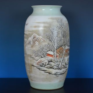 Fine Large Antique Chinese Famille Rose Porcelain Vase Marked He Xuren T8382 photo
