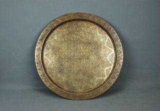 Antique Persian Islamic Art Damascus Hand Chased Brass Tray Platter 16