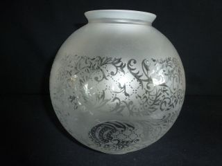 Large Round Etched Glass Oil Lamp Shade photo