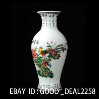 Hand - Painted Colorful Porcelain Flower & Peacock Vase W Qianlong Mark V8 photo