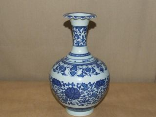 Vtg Chinese Blue & White Qianlong Mark Scalloped Vase Flower Floral Design 10