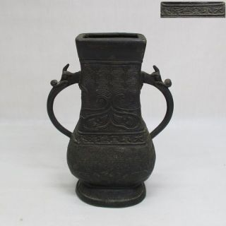 G005 Chinese Tasty Copper Ware Flower Vase With Fine Relief Work And Name Of Era photo