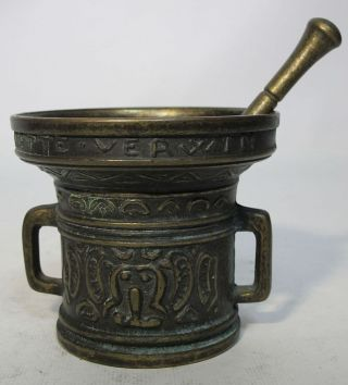 Antique Solid Bronze Figural Double Handled Apothecary Mortar & Pestle Nr Yqz photo