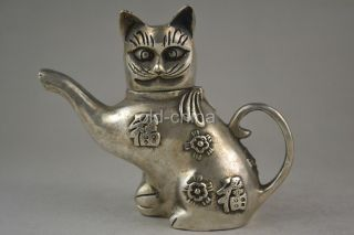 China Collectible Vintage Old Tibet Silver Carve Cat First - Rate Teapot photo