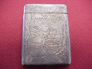 Vintage Chinese Tehling Sterling 935 Dragons Engraved Cigarette Case photo