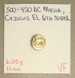 500 - 450 Bc Mysia,  Cyzicus Ancient Greek Electrum 6th Stater (hecte) Vf photo