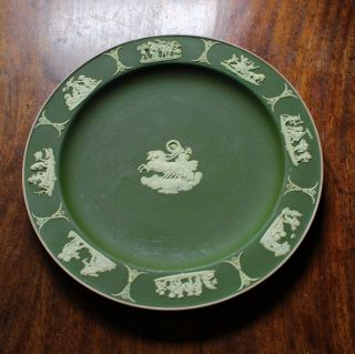 Victorian Peiod Dark Green Wedgwood Jasper Dipped Plate C.  1890 photo