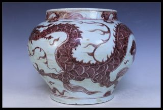 Fine Rare Chinese Underglaze Red Porcelain Dragon Pot photo