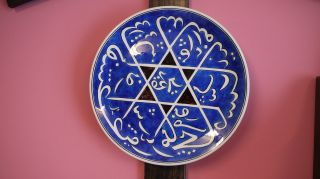 Arabic Islamic Plate 20 Th Centry Hand Craft Seven Sleepers photo