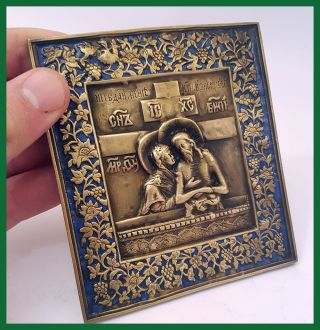 Russia Orthodox Bronze Icon Weep Not For Me,  Mother.  Enameled 19th Century photo