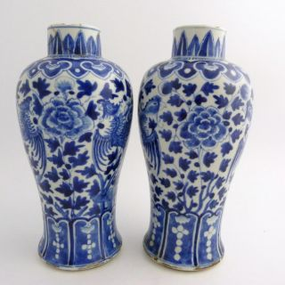 Chinese Blue & White Porcelain Vases,  With Twin Phoenix,  Kangxi Mark photo