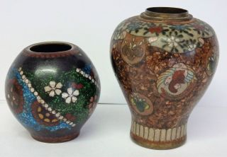 2 Vintage Japanese Cloisonne Pots (lids Missing). photo