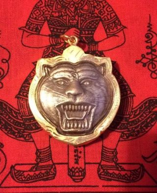 Tiger Temple L.  P.  Pern Amulet.  Tigers Head,  The Tiger Temple. photo
