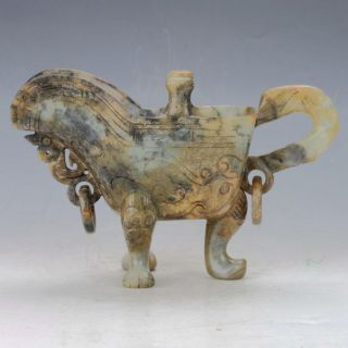 Ancient Chinese The Shang Dynasty Jade Handwork Cattle Like Wine Cup B791 photo