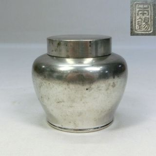 G203: Popular Japanese Pure Tin Ware Tea Canister For Green Tea Sencha. photo