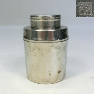 G202: Popular Japanese Tin Ware Tea Canister For Green Tea Sencha With Sign. photo