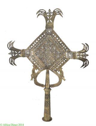 Ethiopian Coptic Processional Cross Large African Art Was $450.  00 photo